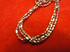 Jabberjewelry.com Bead And Bar Chain White Gold Necklace